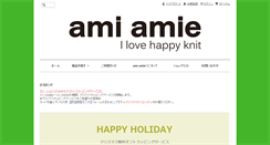 Preview of ami-amie.jp