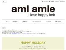 Tablet Preview of ami-amie.jp